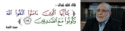 موقع أ.د مصطفى مسلم